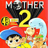 ASCII Comix MOTHER 2 Manga