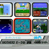 MOTHER 2 Demo + Virtual Console
