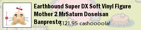 Earthbound Super DX Soft Vinyl Figure Mother 2 MrSaturn Doseisan Banpresto