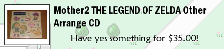 Mother2 THE LEGEND OF ZELDA Other Arrange CD