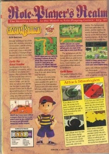 gamepro-eb-review