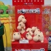 MOTHER 3 Plushies – Arcade List