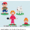 MOTHER 2 Figures Preview