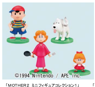 MOTHER 2 Figures Preview « EarthBound Central