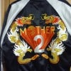 MOTHER 2 Jacket for Sale!