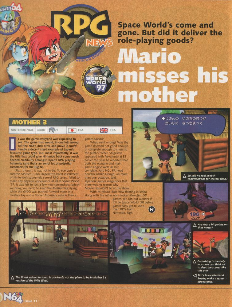 Magicant (EarthBound Beginnings) | EarthBound Wiki ...