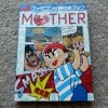 A Quick MOTHER 1 Guide Look