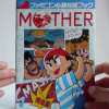 MOTHER 1 Strategy Guide Video
