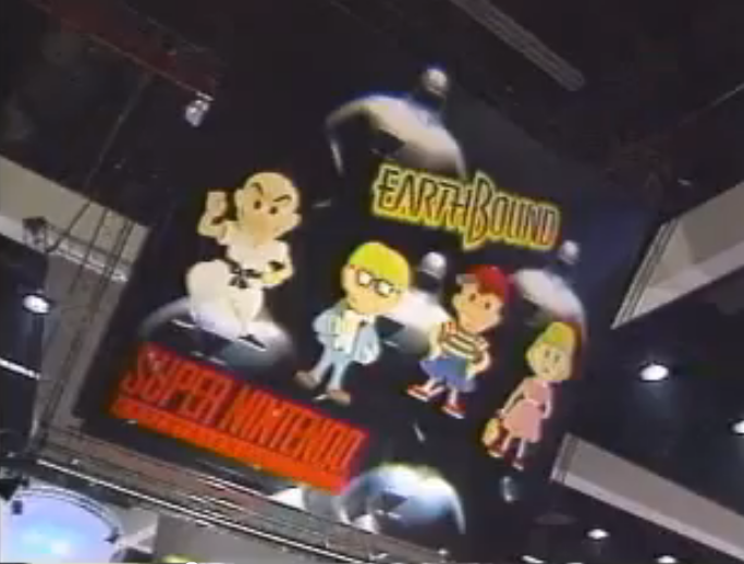 EarthBound at E3 1995 « EarthBound Central