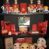 An Amazing EarthBound Display
