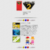 Official MOTHER 2 Site