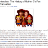 IGN Blog Article on MOTHER 3 Fan Translation