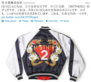 mother 2 jacket nintendo tweet