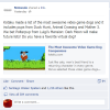 NOA Mentions MOTHER 3 on Facebook