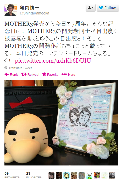 mother3tweet