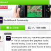 A Look at the EarthBound Miiverse Communities
