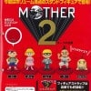 Upcoming Official Merchandise: MOTHER 2 Stand Figures
