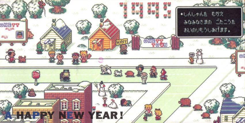 mother2-new-years