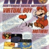 Old EarthBound Preview in Australian Magazine