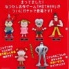 MOTHER 1 Figure Straps Coming in August!