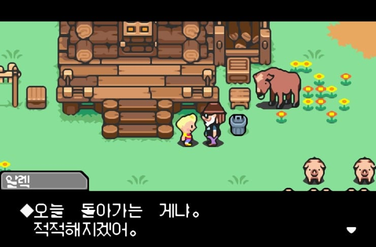 MOTHER 3 Translated into Korean « EarthBound Central