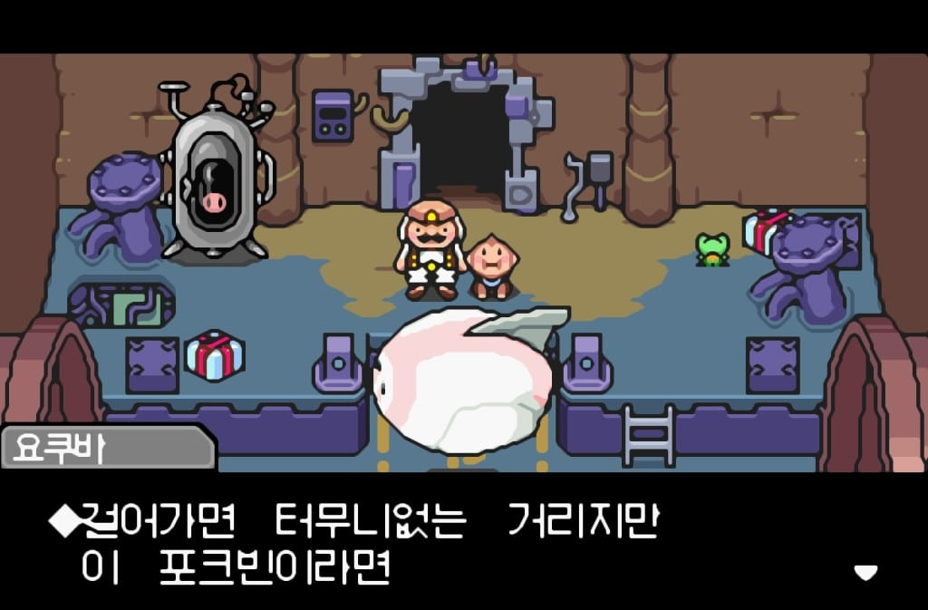 mother 3 download