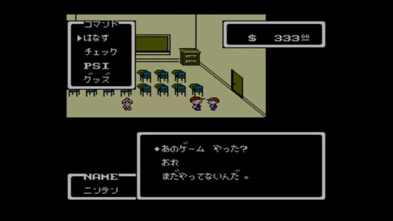 japanese-mother-earthbound-dragon-quest