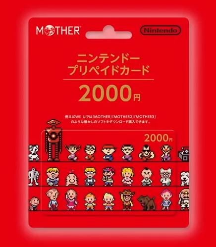 mother series points card