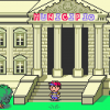 Another Italian EarthBound Fan Translation Released!