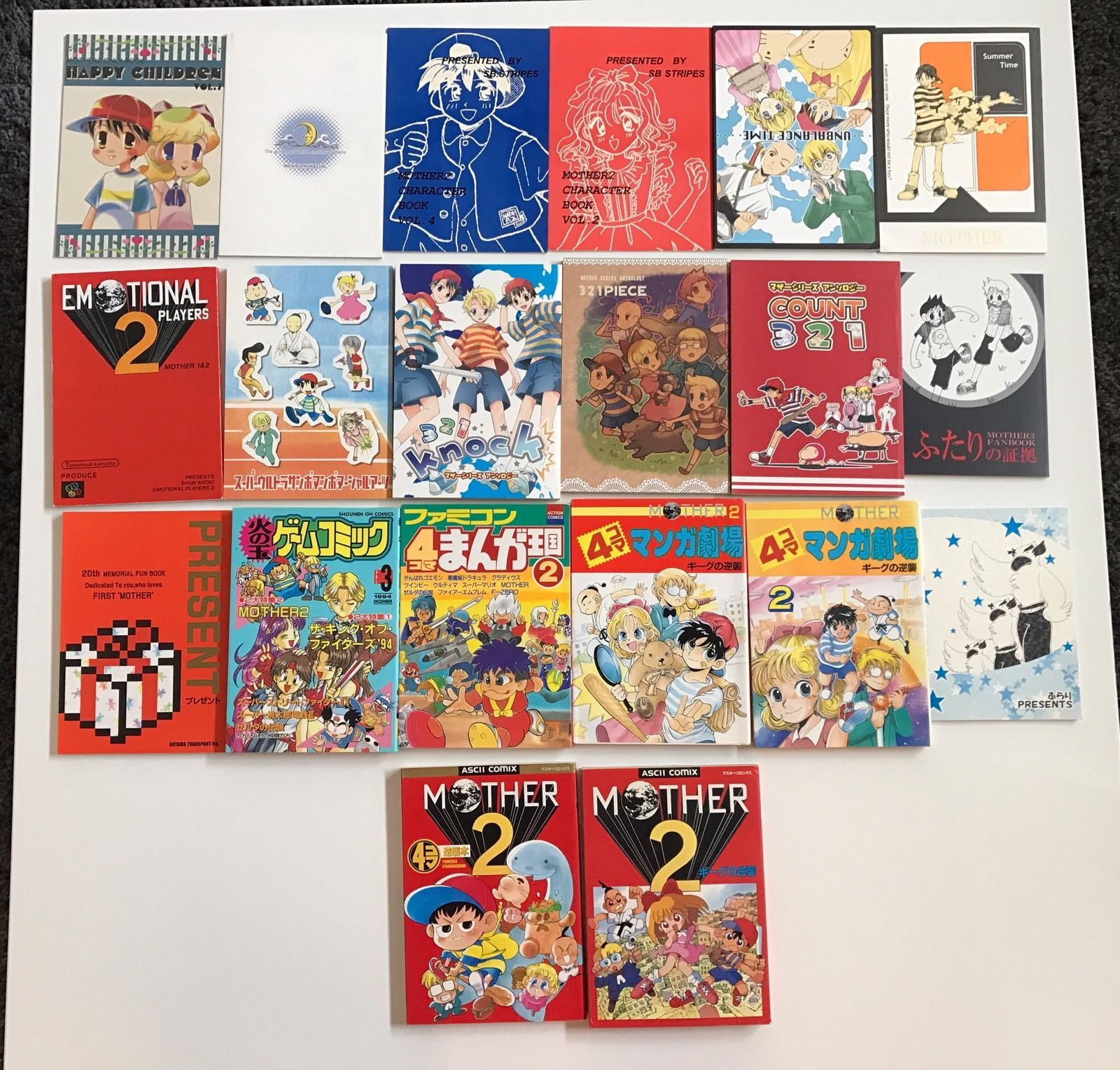 Enormous EarthBound/MOTHER Collection for Sale! « EarthBound