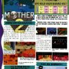 MOTHER Series Articles from Korean Magazine